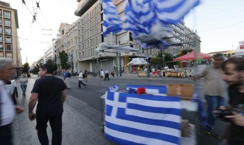 Гърция обяви големи бонуси за празниците - 1