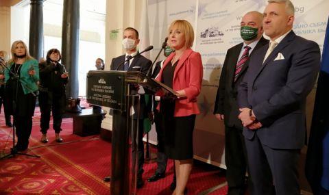 Мая Манолова внесе предложение за премахване на лимитите на НЗОК