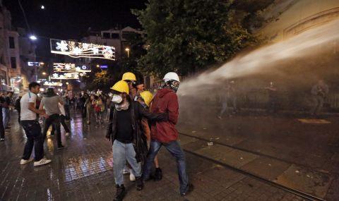 Сблъсъци в Турция
