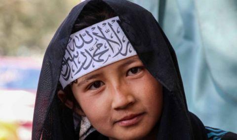 Средните училища за момичета в Афганистан не са отворени след възстановяване на учебните занятия - 1