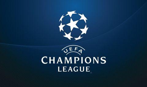 Резултатите на всички мачове от Шампионската лига - 1
