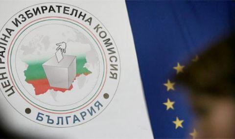 ЦИК одобри разпределението на депутатските мандати по райони