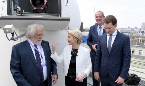 ЕС отпуска средства за Австрия