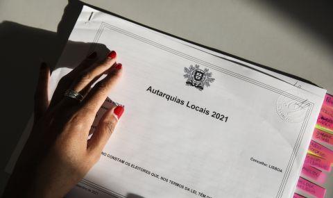 Регионални избори в Португалия - 1