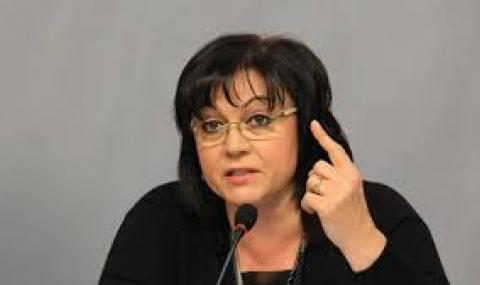 Нинова: Предложенията на ГЕРБ са опасни за държавността