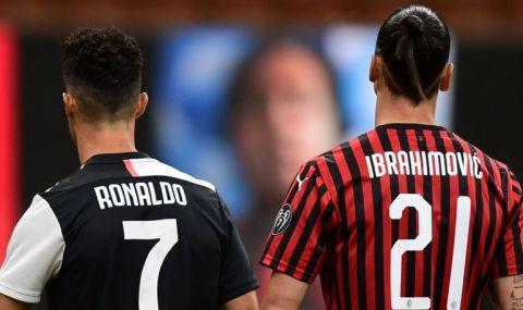 Ювентус и Милан без куп футболисти в дербито на Серия А