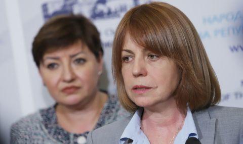 """Викат Фандъкова в парламента заради финансовото състояние на """"Топлофикация София"""" - 1"""