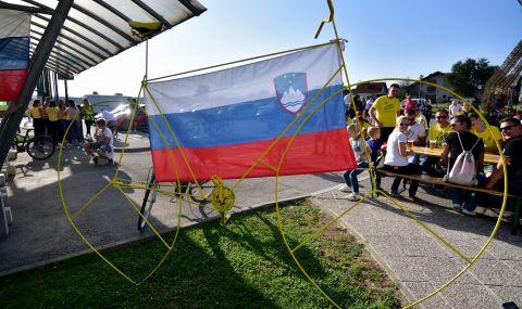 Словения да блокира Северна Македония за ЕС