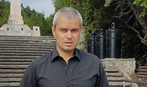 Костадинов: Позицията на Борисов за Навални е лицемерие