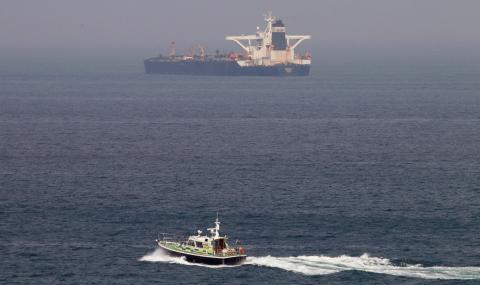Гибралтар ще освободи иранския танкер