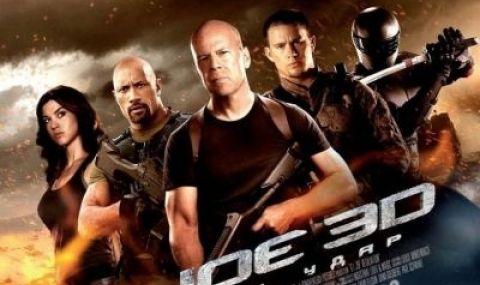 Идва сериал по G.I.Joe