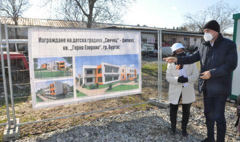 В Бургас започна строителството на нова детска градина