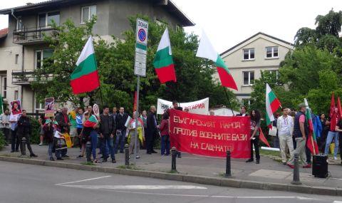 Протест пред посолството на САЩ: Събирайте си базите и си вървете!