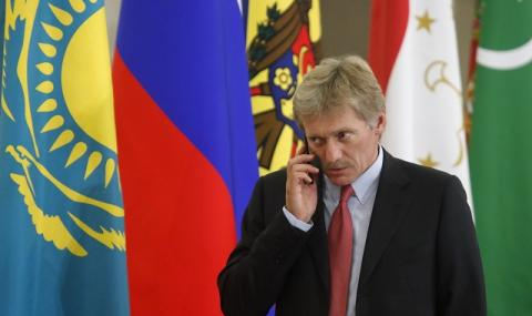 Кремъл: Стига безпочвени твърдения за този вирус!