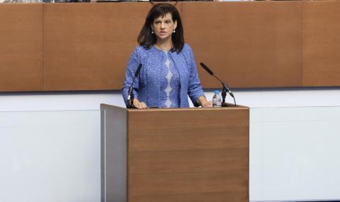 Дариткова: БСП неистово иска властта