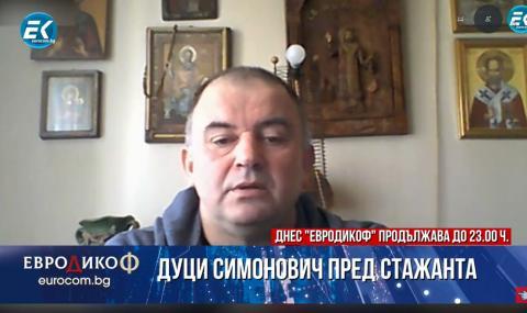 Дуци с още разкрития, свидетелстващи за връзка между Бойко Борисов и Борислава Йовчева
