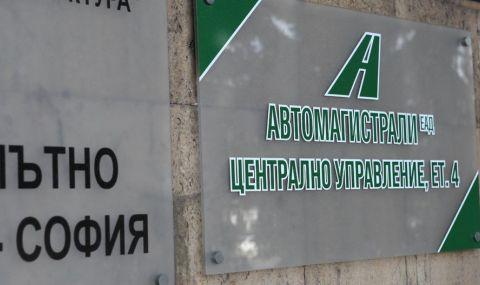 """Антикорупционният фонд иска от Сметната палата проекто-доклада за одит на """"Автомагистрали"""""""