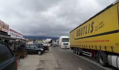 """Без PCR тест за водачите на тежкотоварни превозни средства, влизащи в Гърция през """"Кулата – Промахон"""