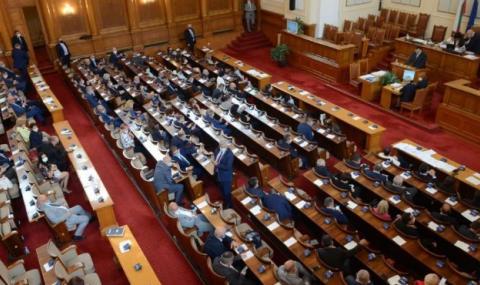 ДПС казва НЕ на ГЕРБ за нова конституция