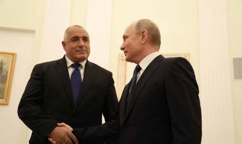 Какви са целите на руския шпионаж в България?