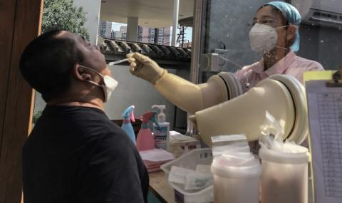 Пробив! Китай се подготвя за мащабно производство на ваксини срещу COVID-19