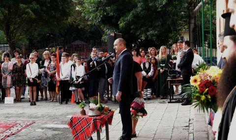 Румен Радев: Българското училище е свято място - 1