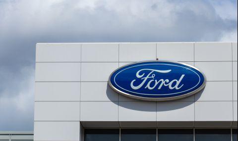 Ford също съкращава прозводството на един от моделите си