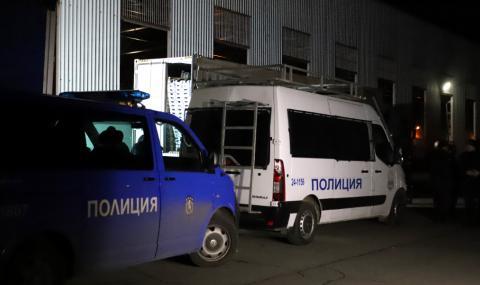 Разбиха нарколаборатория в Бургаско