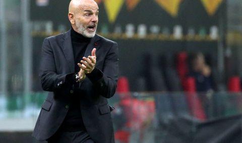 Стефано Пиоли остава начело на Милан и през следващия сезон