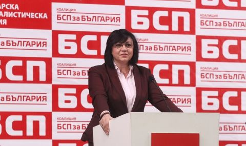 БСП започва реденето на листите за изборите
