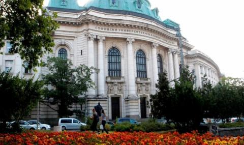 Университетски преподаватели поискаха оставката на Бойко Борисов