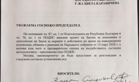 НФСБ внесоха законопроект за удължаване с 1 месец на строителството по Черноморието