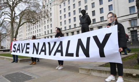 Протести в подкрепа на Навални