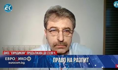 Цветан Василев: Водих преговори с пратеници на Борисов и Пеевски по слипове (ВИДЕО)