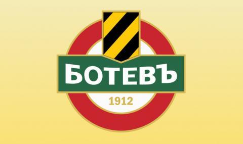 От Ботев (Пловдив) искат футболното първенство да се доиграе, но без плейофи