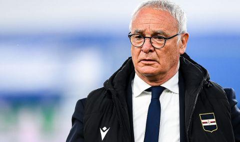 Шампион на Англия вероятно ще е новият треньор на Уотфорд - 1