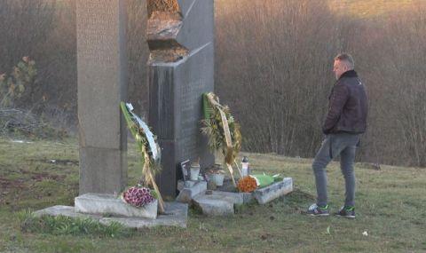 43 години от най-голямата авиокатастрофа в България