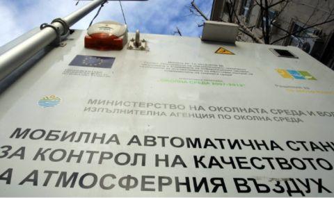 Тестват мобилна станция за качеството на въздуха в София
