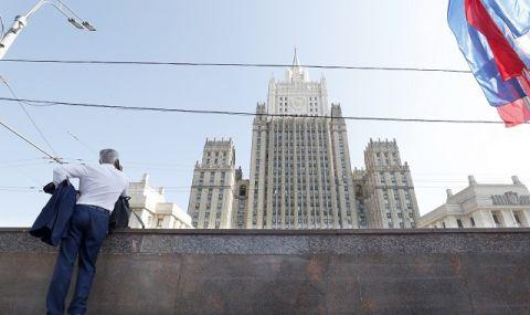 Напрежение! Русия привика посланиците на Словакия и балтийските държави