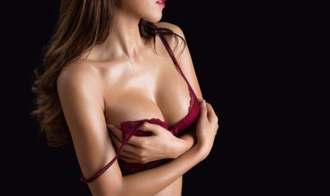 Идентифицираха обезглавена жена по серийния номер на гръдните й импланти