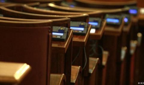БСП и Патриотите викат премиера в парламента