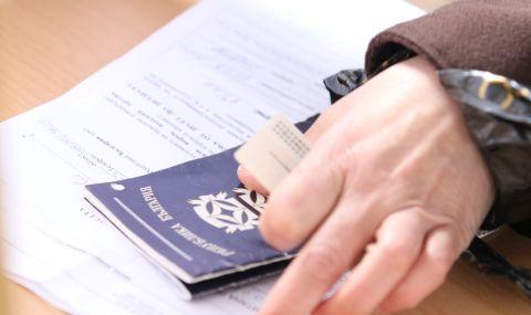 Близо 380 000 са новорегистрираните безработни за периода февруари - декември
