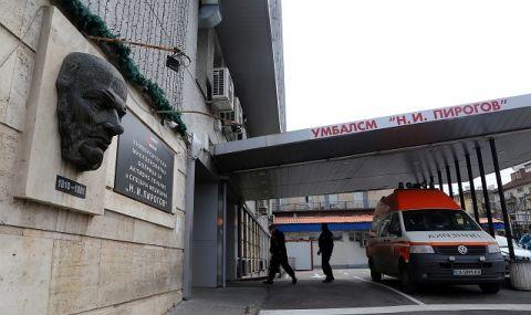 """Доц. Атанасов: Няма пациенти фантоми в """"Пирогов"""", 99% съм ги консултирал аз"""