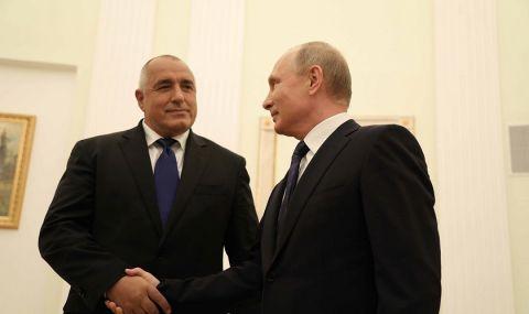 България: страна от ЕС или умалено копие на Путинова Русия?