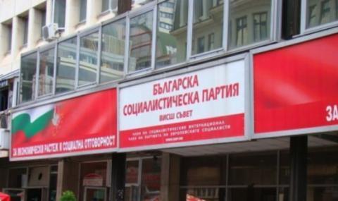 БСП избира председател на 21 юни или 20 септември