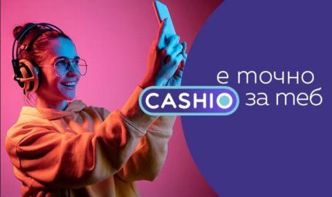 Cashio е новата дигитална платформа за потребителски кредити от ново поколение