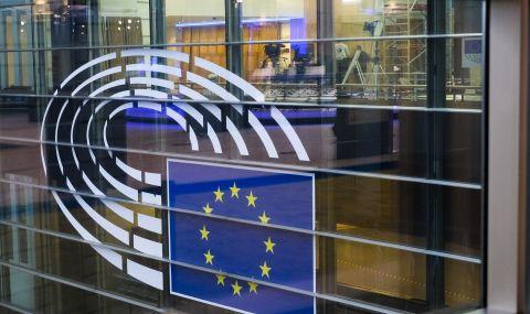 ЕС намалява доминацията на долара