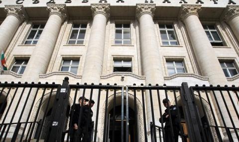 """""""Няма да мрем мълчаливо"""": На 26 май искат оставка на Борисов, Гешев и ВСС"""