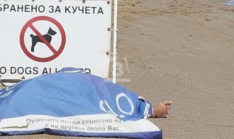 """Трагедия в Созопол, труп лежи на плаж """"Харманите"""""""