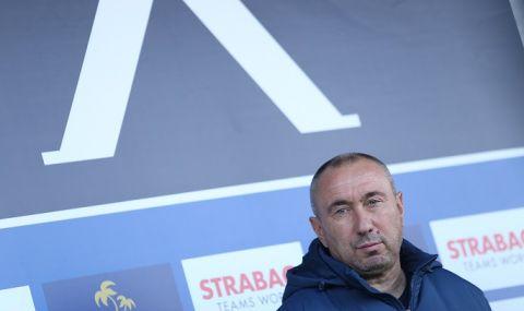Мъри Стоилов: Тежи това, че нямаме победа - 1